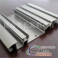挤压铝合金型材