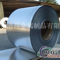 1100-0铝卷1100-0铝板1100-0铝条