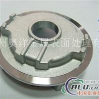 高硅铝合金清洗剂除油脱脂洗白剂