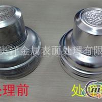 OY45A铝和铝合金化学抛光剂