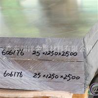 优质1A95铝板,铝板1A93
