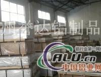 厂家供应现货铝高等板