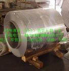 供應7001鋁板、鋁棒、鋁管