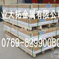 AA7075价格 AA7075T651铝板