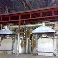 新型高效節能熔鋁爐