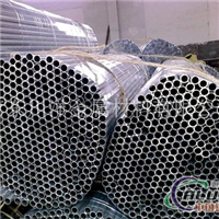 进口无缝铝管5A06,5B05铝管