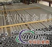 进口铝管2A11,2A13铝管供应商