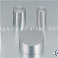 2030铝棒 (6mm)2030小直径铝棒