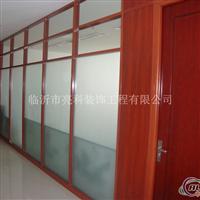 高隔间型材 铝合金装饰材料