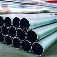 7001精密鋁管,7003厚壁鋁管