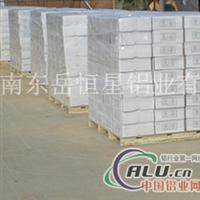供应铝镁焊丝、铝硅焊丝、纯铝焊丝