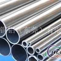 4032铝合金管,4045铝合金方管