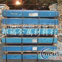 1145铝合金 进口铝合金规格