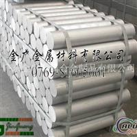 CB156T8铝合金