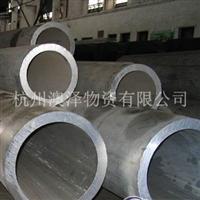 供应7175铝板、铝棒、铝管