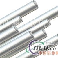 供应7076铝板、铝棒、铝管