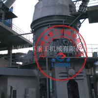 鋁粉立式磨粉機