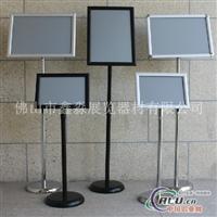 单面铝合金开启示海报夹边框生产厂家 铝材配件制作工厂