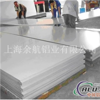 【6060铝板价格】铝板100保质保量