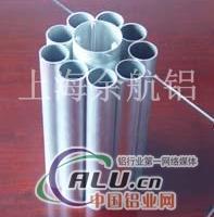 【3003鋁管鋁方管價格】專業生產