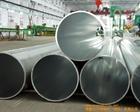 【Al99.0鋁管鋁方管價格】專業銷售