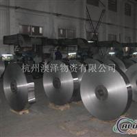 供应1070铝板、铝棒、铝管