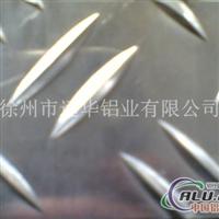 厂家供应现货铝星级板花纹板