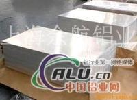 【6061T651鋁板高品質優價格】