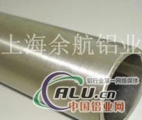【Al99铝管铝方管价格】专业销售