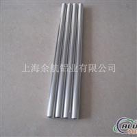 LY2大口径铝管LY2铝管报价厂家