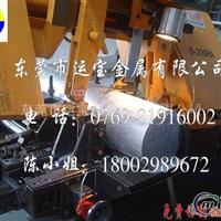 7015铝棒厂家