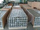 7015铝棒直销7015铝棒直径厂家