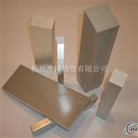 供应IA95铝板、铝棒、铝管