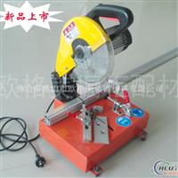厂家供应晶钢门铝材气动版切割机