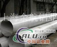 1350鋁管價格鋁管生產廠家及銷售