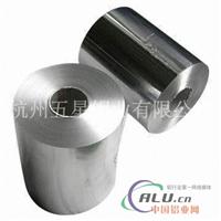 铝箔 价格优惠