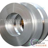 耐腐蚀5086铝带广东靖达厂家直销5056铝带