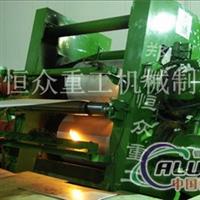 铝制品成型设备铸轧机组