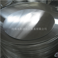 大量供應5005鋁圓片 大型鋁圓片生產沖壓設備