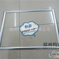 铝合金框、铝合金广告屏风展架、铝框
