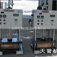 小型热压机 气动热压机