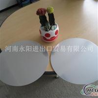 1100铝圆片 大型机器设备,产品规格广泛。