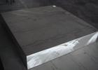 7021铝板(8毫米铝板价格)