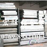 2024优质铝板 5052铝合金板