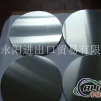 厂家批量供应1060优质铝圆片