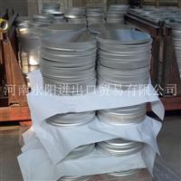厂家大量供应铝圆片,大型生产设备,工艺先进。