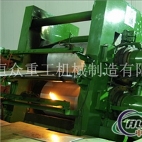 铝铸轧机组