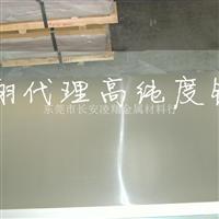 高精密铝合金板7050耐高温铝合金