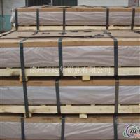 生产供应铝板、花纹铝板、合金铝板