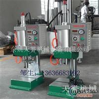 廠家生產供應氣動熱壓機